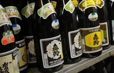 酒の卸売業